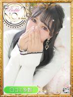 りずさん(プロフィール大阪店)のプロフィール画像
