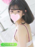 ちささん(プロフィール大阪店)のプロフィール画像
