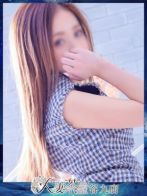 七瀬のあ♥さん(人妻茶屋谷九店)のプロフィール画像