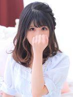 ひとみさん(やんちゃな子猫 神戸元町店)のプロフィール画像