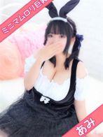 あみさん(立川ちゃんこ)のプロフィール画像
