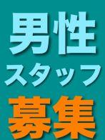 男性スタッフ募集さん(多治見・土岐・春日井ちゃんこ)のプロフィール画像