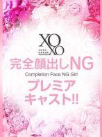 Ice アイスさん(XOXO Hug&Kiss 神戸店 (ハグ&キス 神戸店))のプロフィール画像