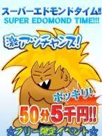 SETさん(50分5,000円横浜関内伊勢佐木町ちゃんこ)のプロフィール画像