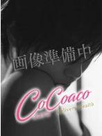 ❤❤❤せいか♡エメラルドココ ❤❤❤さん(CoCoaco(ココアコ)大阪本店)のプロフィール画像