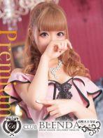 桜咲 りあらさん(club BLENDA 谷九・天王寺店)のプロフィール画像