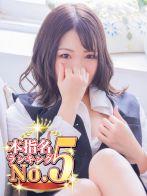 まりん  指名NO.2さん(激安商事の課長命令 京橋店)のプロフィール画像