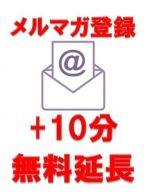 メルマガさん(東千葉駅前ちゃんこ)のプロフィール画像