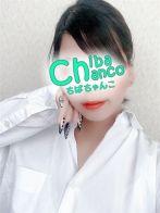 さきさん(東千葉駅前ちゃんこ)のプロフィール画像