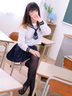 れむ★★さん(制服推進委員会大阪梅田校)のプロフィール画像
