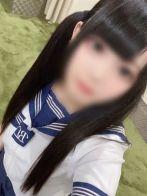 ゆあ★★さん(制服推進委員会大阪梅田校)のプロフィール画像