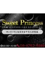 スタッフ♡スタッフイベント開催中さん(SWEET PRINCESS)のプロフィール画像