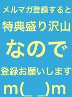 メルマガ登録さん(石川小松ちゃんこ)のプロフィール画像