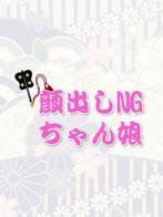 ニコさん(石川小松ちゃんこ)のプロフィール画像