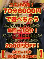 70分6000円さん(石川金沢ちゃんこ)のプロフィール画像