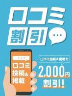 口コミ投稿割引さん(石川金沢ちゃんこ)のプロフィール画像