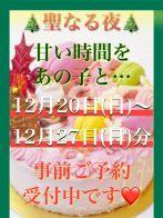 クリスマス予約さん(石川金沢ちゃんこ)のプロフィール画像
