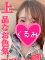 くるみさん(石川金沢ちゃんこ)のプロフィール画像