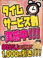 タイムサービス割さん(成田富里インターちゃんこ)のプロフィール画像