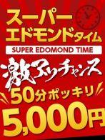 50分5000円☆さん(鹿児島ちゃんこ 天文館店)のプロフィール画像