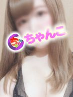 りあむさん(五反田品川ちゃんこ)のプロフィール画像