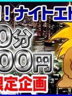 100分10000円フリー限定さん(ちゃんこ本厚木店)のプロフィール画像