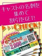 名刺割引さん(ちゃんこ本厚木店)のプロフィール画像