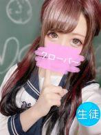 りのさん(素人学園クローバー~愛知弥富校~)のプロフィール画像