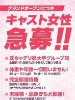 ☆女性キャスト募集中☆さん(鹿児島ちゃんこ薩摩川内店)のプロフィール画像