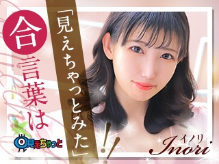 Pink Collection ピンクコレクション大阪